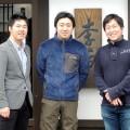 島根県、李白酒造さんを訪問させて頂きました