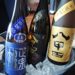 青森の酒、美味い!
