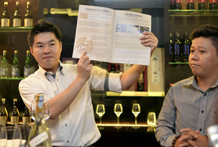 sake catalogue